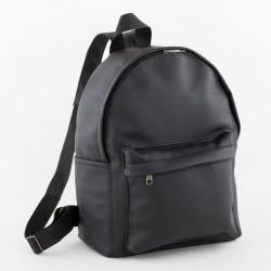 Молодежный рюкзак Фан-Фан